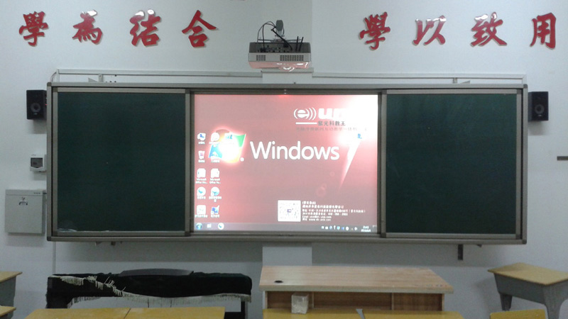 衡阳市教育信息化建设